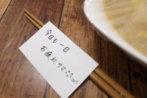 【ダイエット中の夜食】夜食の太らない8つの食べ方とおすすめレシピ