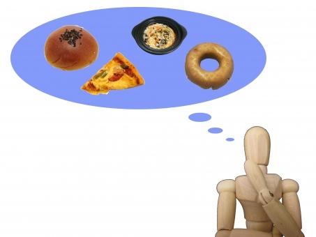 【太りにくいオヤツ】ダイエット中のおすすめオヤツ・間食って?
